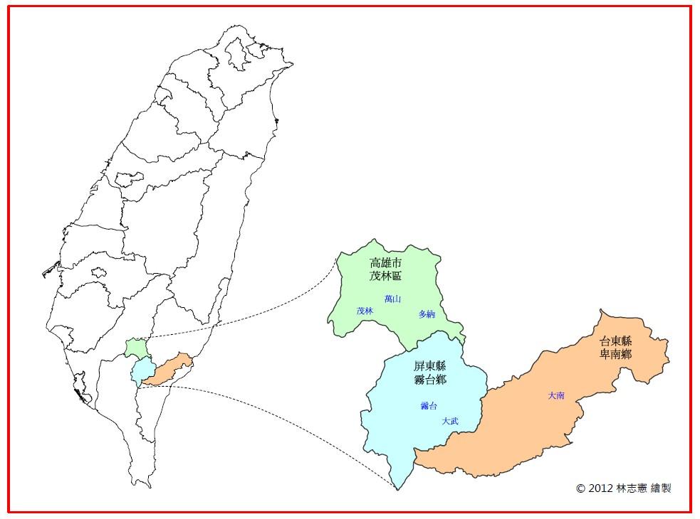 Visio-魯凱部落分布圖