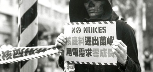 臺灣_2013年3月反核四活動_Taiwanese_Protest_against_the_4th_Nuclear_Power_Plant
