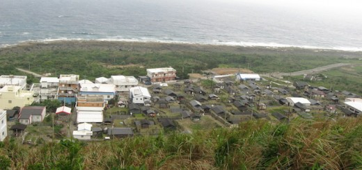 Lanyu_Ivalino_Ia-gin_village_hill_view