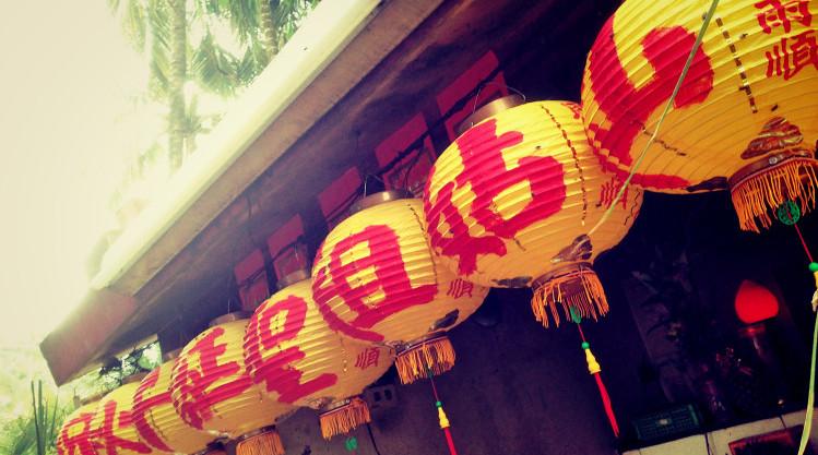 馬卡道族仙姑祖祭