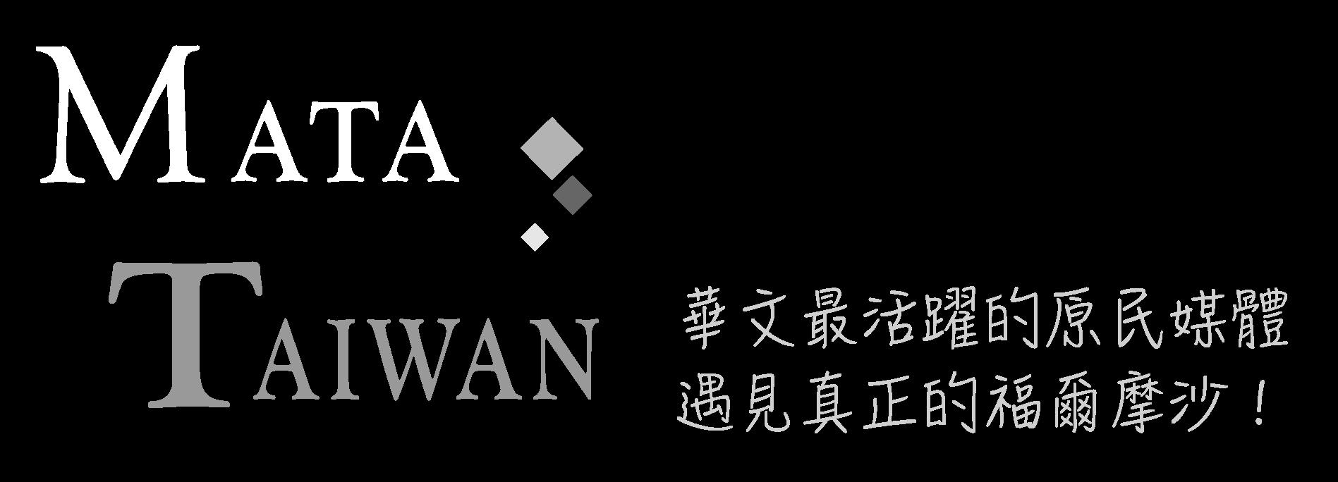 Mata Taiwan
