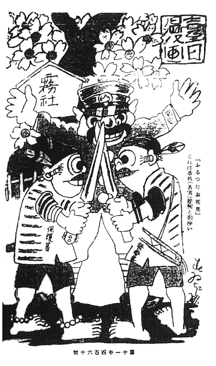 在官吏面前決鬥的是第二次霧社事件中的「保護蕃」(敵蕃的殘存男子)和「襲擊蕃」(味方蕃)